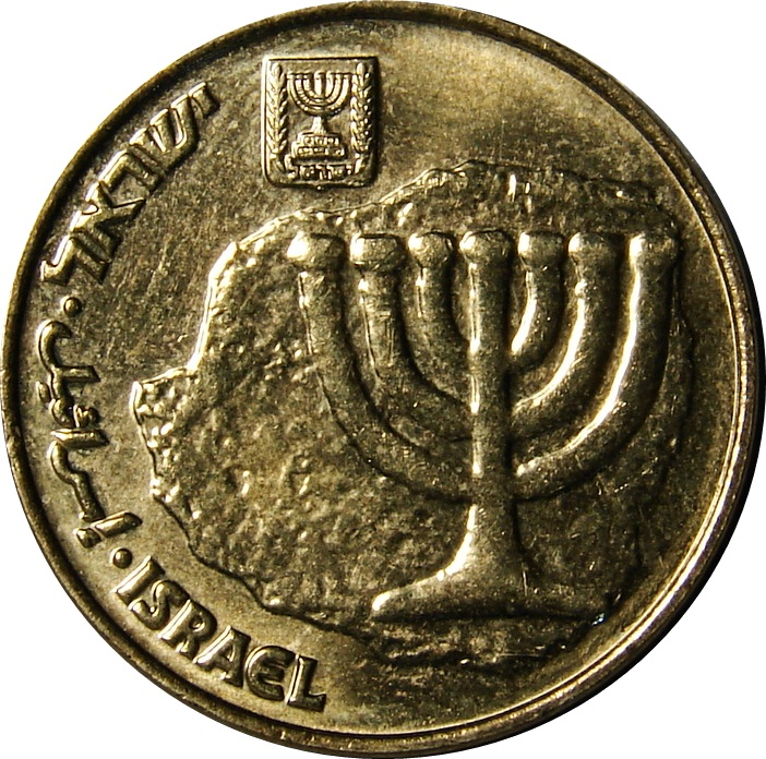 Israeli 10 Agora Coin With The Alleged Map Of Greater Israel