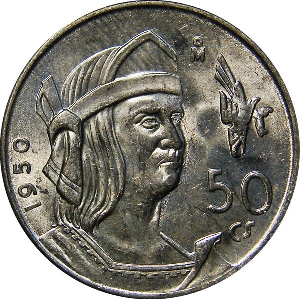 Mexico 50 Centavos 1950 1951 Type Set Coin Collecting