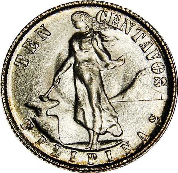 U S Philippine 10 Centavos 1937 1945 Type Set Coin