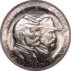 1936_gettysburg_obv.jpg