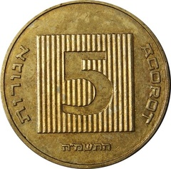 Israel 5 Agorot 1985 2008 Type Set Coin Collecting