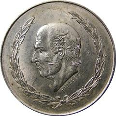 Mexico 5 Pesos 1951 1957 Hidalgo Type Set Coin Collecting