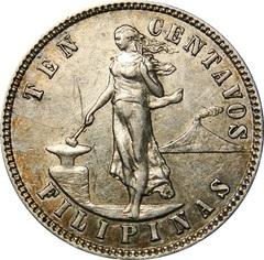 U S Philippine 10 Centavos 1903 1935 Type Set Coin Collecting