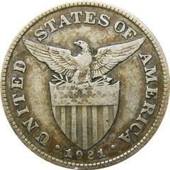 U S Philippine 50 Centavos 1903 1921 Type Set Coin Collecting